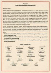 Deklarasi AMKRI 2012